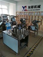 XL-75土豆切片机批发价格及生产厂家