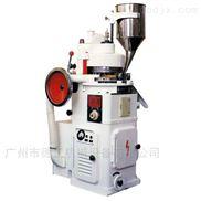 铁质15冲压片机
