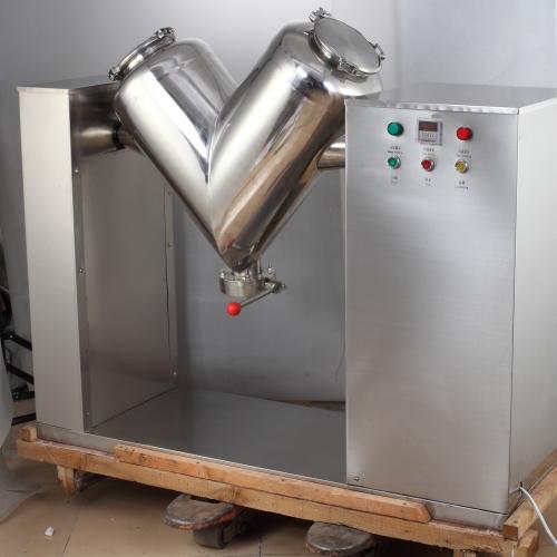 大型混合机  不锈钢搅拌机厂家直销