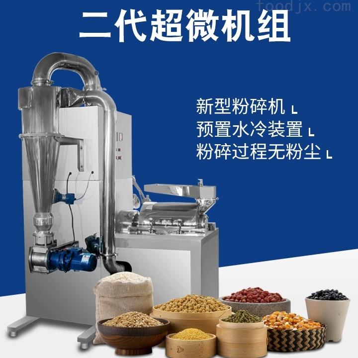 广州不锈钢超细微粉机 大型超微打粉机
