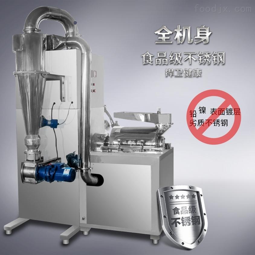 不锈钢超细微粉机广州旭朗厂家直销