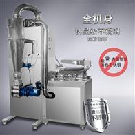 CWJZ-30不锈钢超细微粉机广州旭朗厂家直销