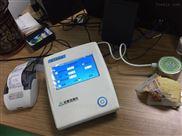 WL系列-快速食品水分仪及水分活度仪介绍