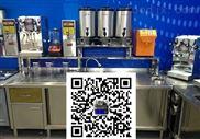 開奶茶店的設備及價格_奶茶飲料設備_做奶茶設備多少錢一臺