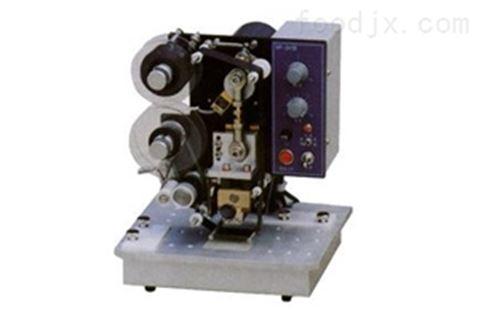 电动印字机
