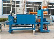 泰安硅質板pe收縮機-包裝機廠家價格