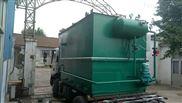 屠宰廠污水處理設備