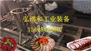 猪血采血设备|血豆腐脱气罐|血豆腐生产线供应商