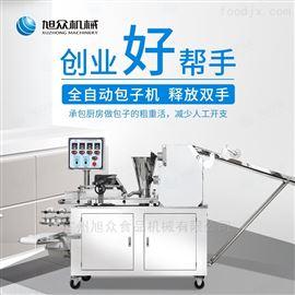XZ-290IIA商用卷面式包馅仿手工包子机旭众厂家直销