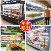 常州风幕柜定做超市饮料酸奶展示柜价格