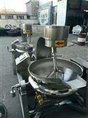 供应电磁连续式南瓜仁行星搅拌炒锅 设备