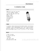 PC 系列通用型压力传感器国货精品