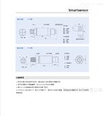丹麥Termonic溫控器TYPE26150遠路現貨