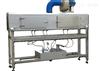 SC-200P热收缩膜式蒸汽收缩炉