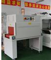 HY-4525 内循环恒温热收缩包装机