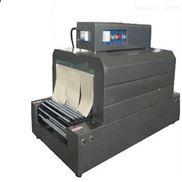 南崗特賣食品禮盒防污染自動收縮機