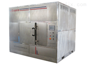 WZD20S真空设干燥备(干燥出口)