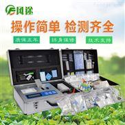 土壤微量元素检测仪价格