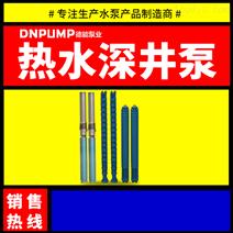 QJR井用热水泵_温泉水泵
