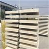 热固性硅质板价钱