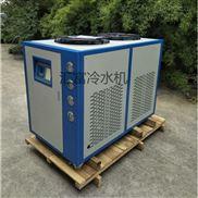 研磨专用冷水机 水循环冷却机厂家直销
