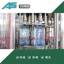 BBRN7623大瓶純凈水灌裝線