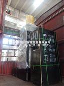 白土50mpa大型液压榨油机