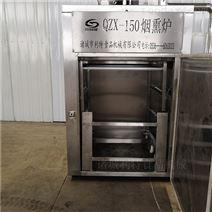 诸城生产厂家直销电加热烟熏炉