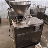 定制利特不锈钢液压灌肠机肉类加工机械设备