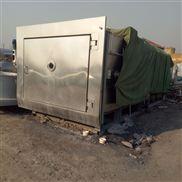 二手东富龙冷冻干燥机 二手不锈钢冻干机
