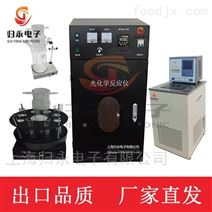 上海大容量玻璃反应釜光化学反应器价格归永