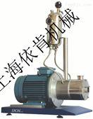 管线式超高速乳化泵