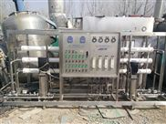 回收食品生产线设备 肉制品设备 蔬菜加工设备