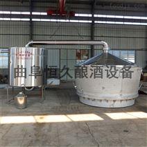 304不锈钢酿酒设备 酒厂固态烧酒锅吊甑吊锅
