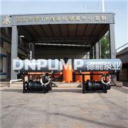 黄河灌溉用浮筒式潜水泵污水泵