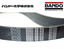 日本阪东BANDO建机皮带RPF/PK汽车风扇空调