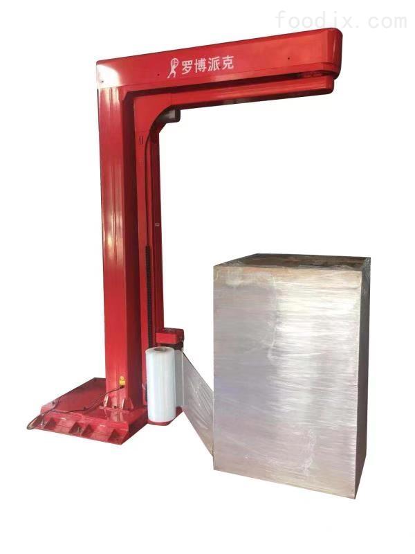 佛山固定款悬臂缠绕机不限重自动薄膜裹包机