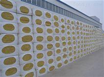 外墙阻燃保温岩棉板供应规格