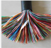 zr-hya23室外阻燃通信电缆 20*2*0.5