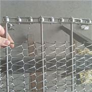 扇贝清洗网带防腐蚀输送带不锈钢网带
