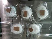 森華川粉絲面餅米粉掛面全自動包裝機