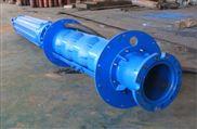 QJR-500米高扬程热水潜水泵_多级热水离心泵