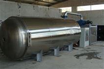 生物基础冻干粉 节能型冻干机 海产品冻干