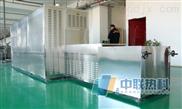 枸杞烘干机器设备厂家中联热科大型设备