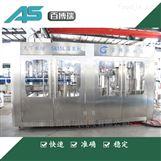 BBRN4304  瓶装水全自动灌装机