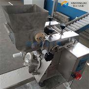 不銹鋼小型餃子機 全自動包子機設備