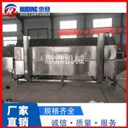新型液氮隧道式速冻机