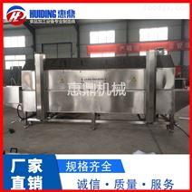 隧道式速冻生产线