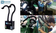 A-022加工竹木片时产生的烟雾净化处理设备