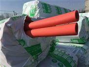 彩色阻燃橡塑管安装快捷